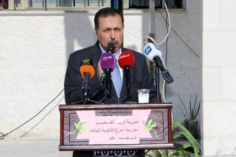 إفتتاح مدرسة امرع الثانوية المختلطة وزارة التربية والتعليم